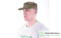 Кепи Keotica Combat рип-стоп с коротким козырьком a-tacs fg