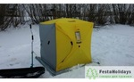 Палатка для зимней рыбалки Helios КУБ 1.5х1.5м 3 Желтых/2 серых