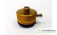 Клапан газовый модернизированный Fire-Maple Valve V1