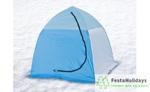 Палатка для зимней рыбалки Стэк Классика 1