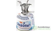 Портативная газовая плита Следопыт Спутник