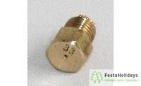 Форсунка топливная Следопыт №33 (газ-жидкое топливо)