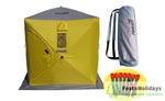 Палатка для зимней рыбалки Helios КУБ 1.5х1.5м 4 Желтых/1 серый