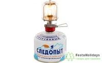 Светильник портативный газовый Следопыт Светлячок