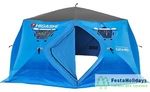 Палатка зимняя Higashi Yurta Pro