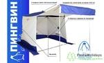 Палатка всесезонная Пингвин Призма Шелтерс Премиум (1-сл.) бело/синий