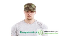 Кепь Keotica Combat рип-стоп с коротким козырьком mandrake