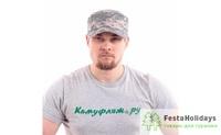 Кепи Keotica Combat рип-стоп с коротким козырьком at-digital