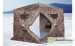 Палатка зимняя Higashi Camo Sota
